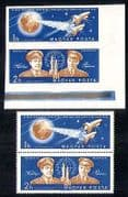 Hungary 1962 SPACE Perf  /  IMPERF prs ref:n15742