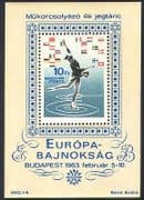 Hungary 1963 Figure Skating  /  Ice Dancing  /  Sports  /  Games  /  Flags 1v m  /  s (n40314)