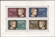 Hungary 1964 Eleanor Roosevelt/ Famous Women/ People/ Politics 4v m/s (n45523)