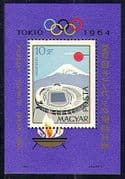 Hungary 1964 Olympic Games  /  Sports  /  Mt Fuji  /  Stadium  /  Flame  /  Buildings 1v m  /  s n29890