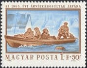 Hungary 1965 River Danube Flood Relief Fund/ Boat/ Rescue/ Transport 1v (n45202)