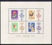 Hungary 1965 Space  /  Gagarin  /  Flowers  /  Deer  /  Sport  /  S-on-S  /  Stamp Day 4v m  /  s (n34462)