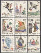 Hungary 1965  Stories/ Tales/ Horse/ Birds/ Ship/  Animation/  Magic/ Animals 9v set (n34959)