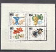 Hungary 1966 Space Dogs  /  Flowers  /  Archery 4v m  /  s (n23944)