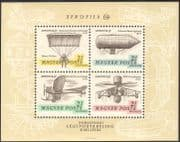 Hungary 1967 Aerofila '67/ Aviation/ Airship/ Parachute/ Helicopter/ Planes/ Aircraft/ Transport 4v m/s (b5381)