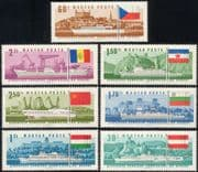 Hungary 1967 Danube Commission/ Boats/ Ships/ Paddle-steamers/ Ferries/ Tugs/ Transport 7v set (n44692)