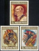 Hungary 1967 Lenin/ Politics/ People/ October Revolution 50th Anniversary/ Soldiers/ Art/ Army 3v set (n45412)