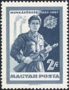 Hungary 1967 Workers Militia/ Military/ Army/ Shooting/ Rifle/ Weapons 1v (n45614)