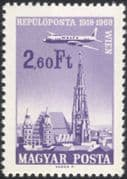 Hungary 1968 Airmail/ Aviation/ Planes/ Aircraft/ Transport/ Buildings 1v (n45554)