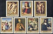 Hungary 1968 Art  /  Paintings  /  Artists  /  Madonna  /  Cupid  /  Women  /  Nudes 7v set (n40316)