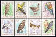 Hungary 1968 Birds  /  Owl  /  Eagle  /  Goose  /  Nature 8v set (b545)