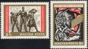 Hungary 1968 Communism/ Politics/ Workers/ Martyrs/ Poster/ Statue/ Art/ Artists  2v set (n45416)
