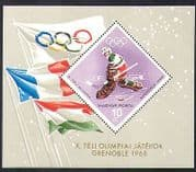 Hungary 1968 Sports  /  Winter Olympic Games  /  Olympics  /  Ice Hockey 1v m  /  s (n36740)