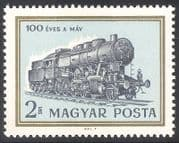 Hungary 1968 Trains  /  Steam Engines  /  Locomotives  /  Railways  /  Rail  /  Transport 1v n34468