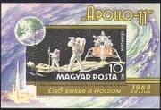 Hungary 1969 Apollo 11  /  Space  /  Moon Landing  /  Rockets  /  Transport 1v m  /  s (n34690)