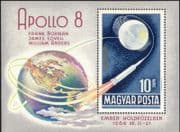 "Hungary 1969 ""Apollo 8""/ Space Flight/ Moon/ Earth/ Astronauts/ Transport 1v m/s (n23939)"