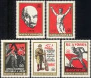 Hungary 1969 Lenin/ Politics/ People/ Revolution/ Soldiers/ Art/ Army/ Military/ Uniforms 5v set (n45414)