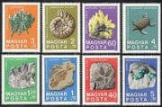 Hungary 1969 Minerals  /  Fossils  /  Geology  /  Rocks  /  Crystals  /  Turtle  /  Quartz 8v set n39948