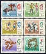 Hungary 1969 Sports  /  Horses  /  Pistol Shooting  /  Fencing  /  Pentathlon 6v set (n28510)