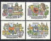 Hungary 1969 Towns  /  Buildings  /  Architecture  /  Coat-of-Arms  /  Heraldry 4v set (n36811)