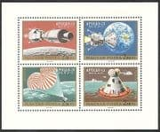 Hungary 1970 Apollo 13  /  Space Flight  /  Parachute  /  Helicopter 4v shtlt (n39963)