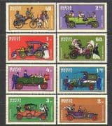 Hungary 1970 Cars  /  Motoring  /  Transport  /  Rolls-Royce  /  Ford  /  Benz 8v set (n26050)