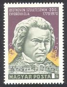 Hungary 1970 Ludwig van Beethoven  /  Composers  /  Art  /  Music  /  People 1v (n39955)