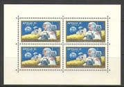 Hungary 1970 Space  /  Apollo 12  /  Moon 4v shtlt (n22285)