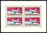 Hungary 1970 Space  /  Rockets  /  Transport  /  Soyuz sht  n22285a