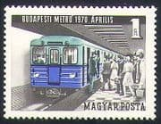 Hungary 1970 Trains  /  Underground  /  Metro  /  Rail  /  Railways  /  Transport 1v (n34454)