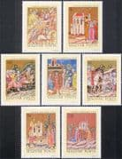 Hungary 1971 Books/ Literature/ Art/ Horses/ Paintings /Heritage 7v set (n30088)