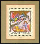 Hungary 1971 Books  /  Literature  /  Horses  /  Art 1v m  /  s n30089