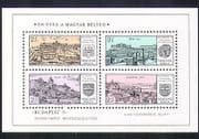 Hungary 1971 Buildings  /  Architecture  /  StampEx  /  Animation 4v m  /  s (n35124)