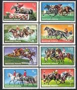 Hungary 1971 Horses  /  Racing  /  Jumping  /  Polo  /  Sport  /  Animals  /  Nature 8v set (n35121)