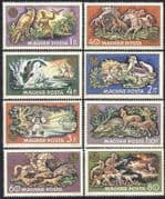 Hungary 1971 Hunting  /  Birds  /  Horses  /  Dogs  /  Deer  /  Fish  /  Animals  /  Nature 8v set (n28471)