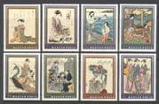 Hungary 1971 Japanese Art/ Peacock/ Women/ Geisha/ Naked/ Painting/ Nudes 8v set (n20907)