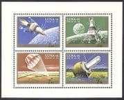 Hungary 1971 Luna 16  /  Rocket  /  Space  /  Parachute  /  Moon  /  Transport 4v shtlt (n39961)