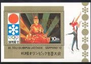 Hungary 1971 Olympics  /  Sports  /  Olympic Games  /  Buddha 1v m  /  s (n35129)