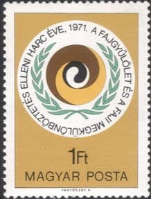 Hungary 1971  Racial Equality Year/ People/ United Nation/ UN/ Racism  1v (hx1140)