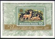 Hungary 1971 Roe Deer/ Animals/ Hunting/ Nature/ Wildlife/ Conservation 1v m/s (n35128)
