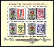 Hungary 1971 StampEx  /  Flowers  /  S-on-S  /  Space 4v m  /  s n29621