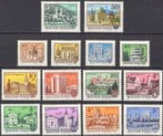 Hungary 1972 Churches/ River/ Boats/ Statue/ Castles/ Town Buildings/ Views/ Architecture/ Heritage 14v set (n45589