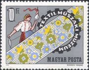 Hungary 1972  Textiles Museum/ Cloth/ Weaving/ Business/ Industry/ Commerce  1v  (n46458)