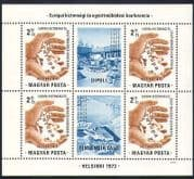 Hungary 1973 Europa  /  Maps  /  Security Conference  /  Buildings 4v m  /  s (n34464)