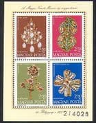 Hungary 1973 Gems  /  Gold  /  Jewellery  /  Treasures  /  Pendant  /  Brooch  /  Stamp Day m  /  s (n36736)