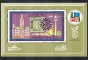 Hungary 1973 IBRA  /  Building  /  S-on-S  /  Olympic Stadium  /  TV Tower  /  Stampex m  /  s (n36747)