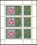 Hungary 1974 Dove  /  Pigeon  /  Stamp-on-Stamp  /  Birds  /  StampEx  /  Animation 3v m  /  s (n40281)