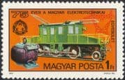 Hungary 1975 Electric Trains/ Locomotive/ Electricity/ Transport/ Railways/ Science/ Technology 1v (n45456)