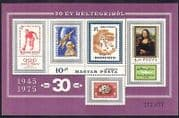 Hungary 1975 Gagarin  /  Art  /  Sport  /  Europa  /  Stamp-on-Stamp  /  Space  /  People 1v m  /  s n35307