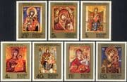 Hungary 1975 Icons/ Virgin/ Child/ Religious Art/ Artists/ Painters/ Paintings/ History/ Heritage 7v set (n45486)